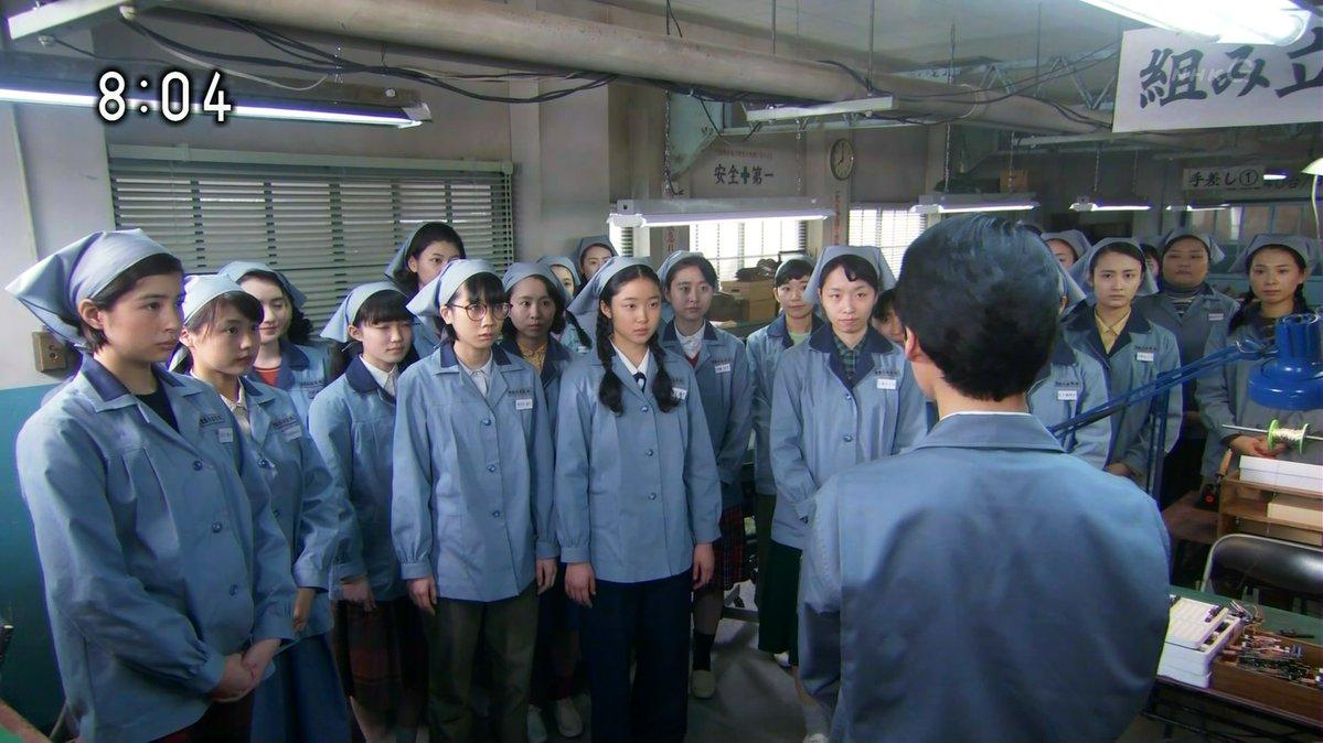 NHK朝の連続テレビ小説「ひよっこ」のヒロイン、みね子務める向島電機の工場主任、松下明さん役の人って誰?舞台中心にご活躍の奥田洋平(おくだようへい)さんとの事。