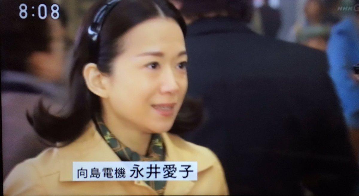 NHK朝の連続テレビ小説「ひよっこ」のヒロイン、みね子務める向島電機の乙女寮舎監さん、永井愛子(ながいあいこ)さん役の和久井映見(わくいえみ)さん。