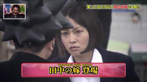 ココリコ田中さんと小日向しえさんが離婚との事。小日向しえさんってどういう人?