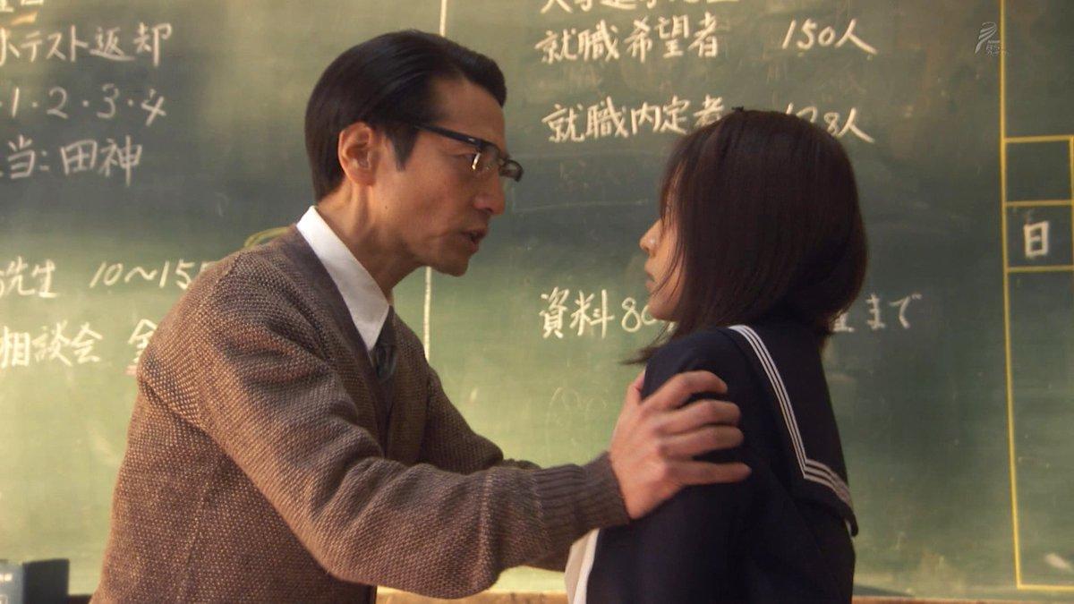 NHK朝の連続テレビ小説「ひよっこ」のヒロイン、みね子が通っていた学校の担任のお方ってどこの誰?「田神学(たがみまなぶ)」役の「津田寛治(つだかんじ)」さん。