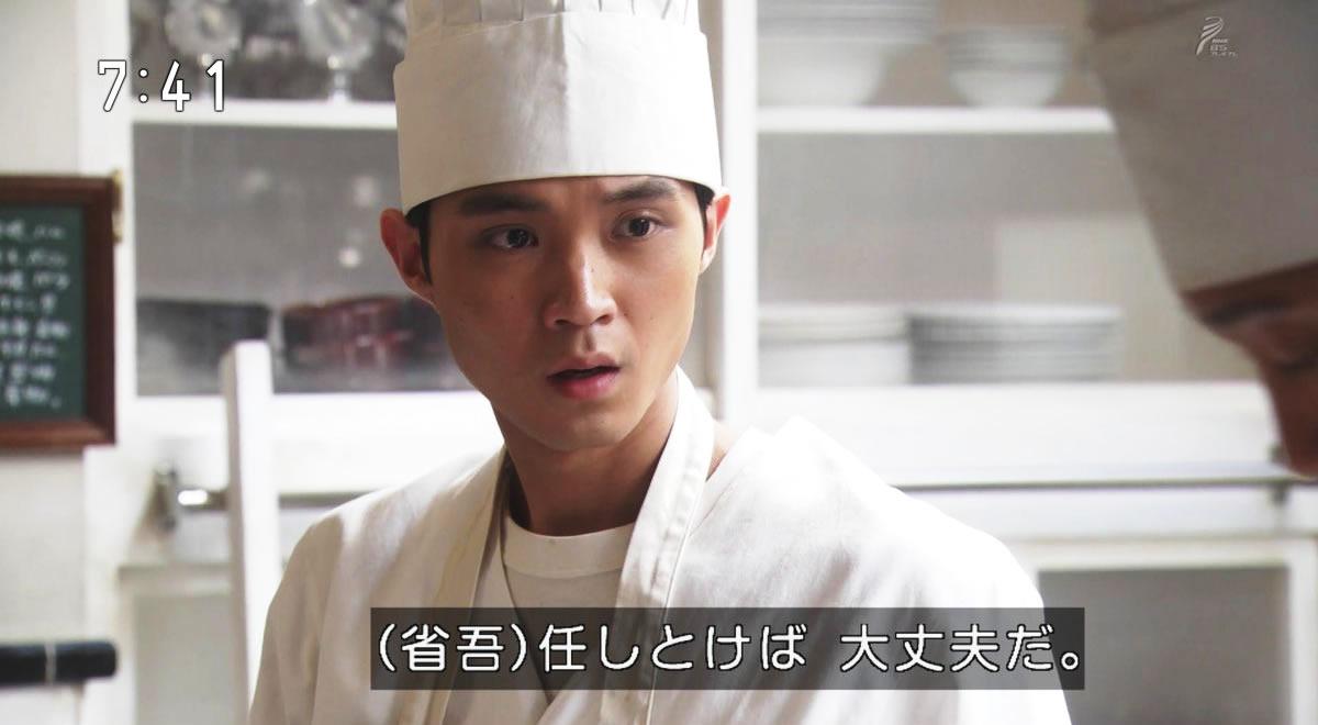 NHK朝の連続テレビ小説「ひよっこ」のヒロイン、みね子が務める事になった洋食屋さん「すずふり亭」の若手見習いコック役の方ってどこの誰?「前田秀俊(まえだひでとし)」役の「磯村勇斗(いそむらはやと)」さん。