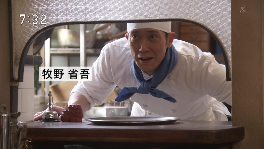 NHK朝の連続テレビ小説「ひよっこ」のヒロイン、みね子務めるすずふり亭の料理長。牧野省吾(まきのしょうご)役演じる佐々木蔵之介(ささきくらのすけ)さん。