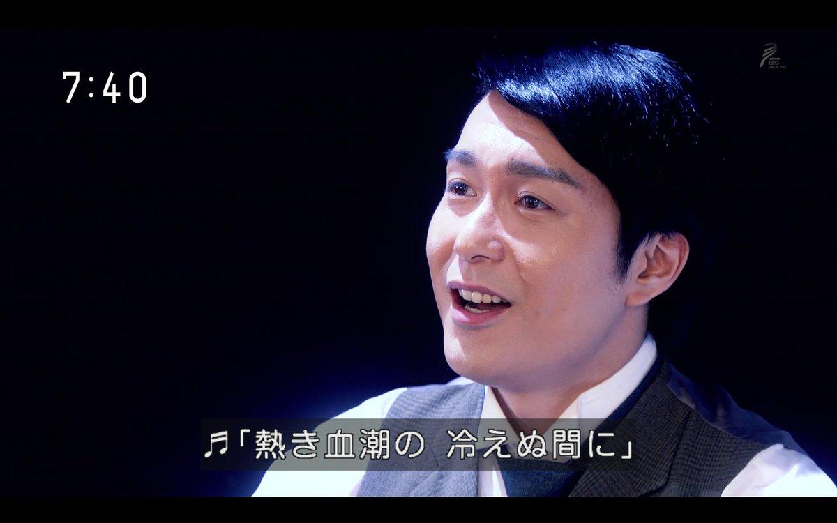 NHK朝の連続テレビ小説「ひよっこ」のヒロイン、みね子が暮らすアパート「あかね荘」の大家さんの若き頃。富さんの恋人役を演じた方ってどこの誰?若き頃の「松永悠馬(まつながゆうま)」役を演じる「大山真志(おおやままさし)」さん。