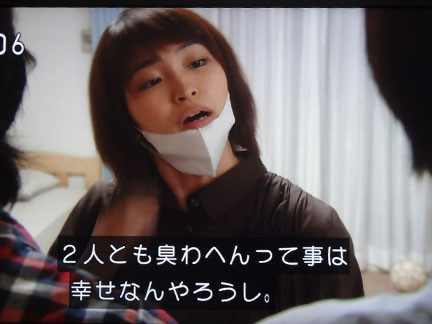 純と愛 待田誠