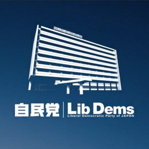 LibDems