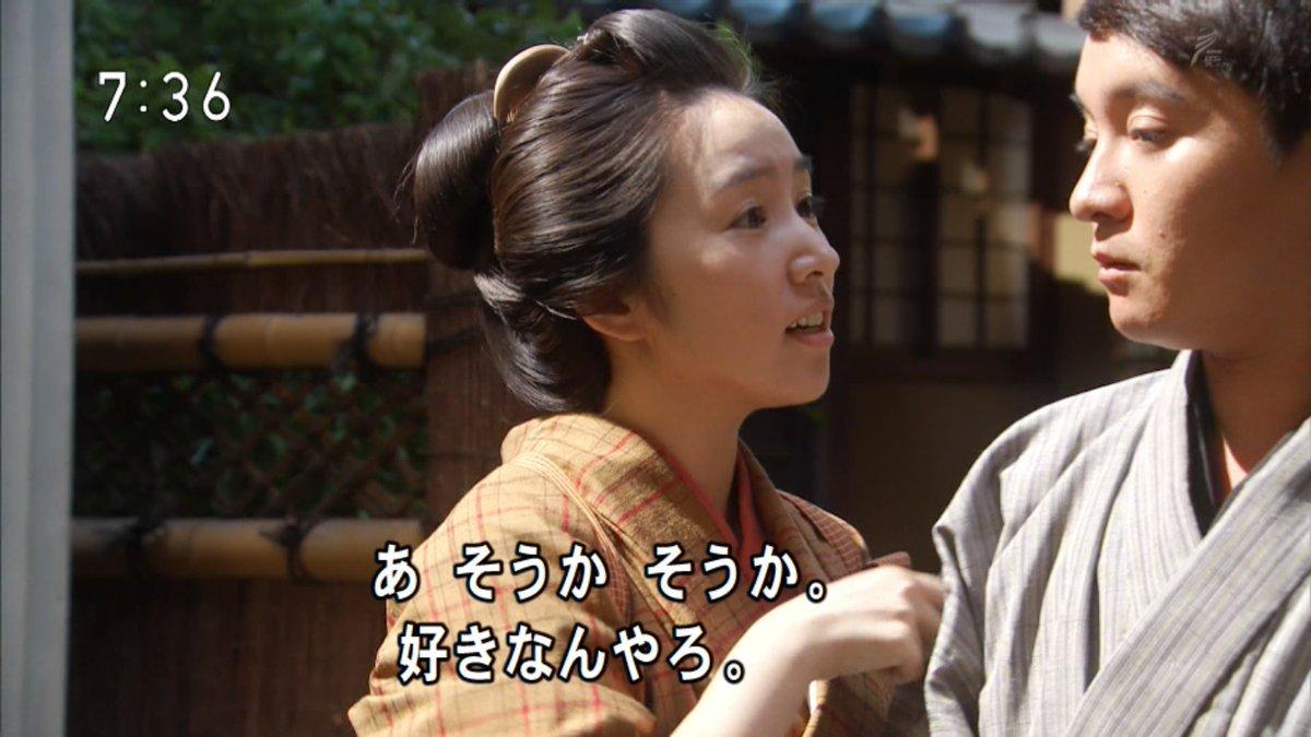 NHK朝の連続テレビ小説「わろてんか」。藤岡てんの藤岡家に仕える女中さん、トキを演じる徳永えりさん。
