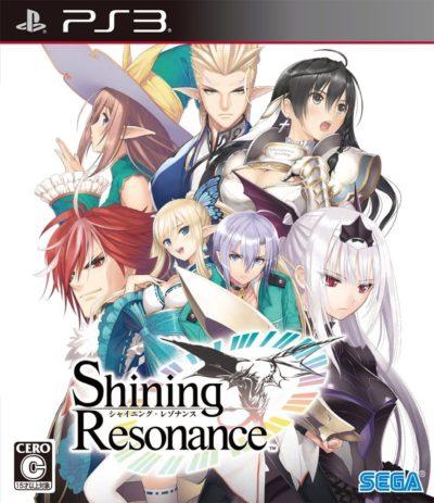 Shining_Resonance