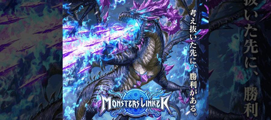 Monsters-Linker