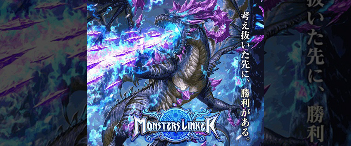 Monsters-Linker