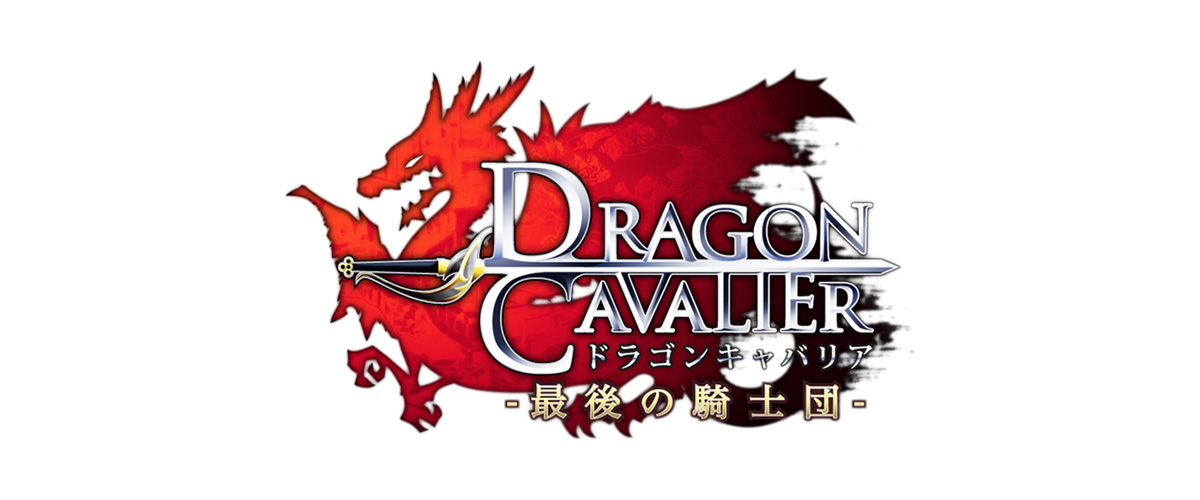 dragoncavalier