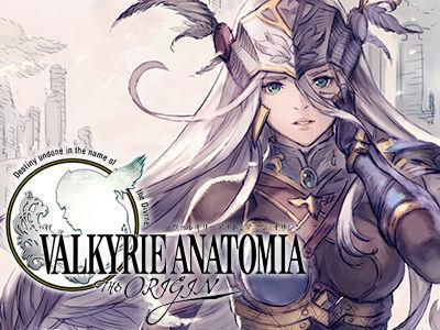 VALKYRIE-ANATOMIA