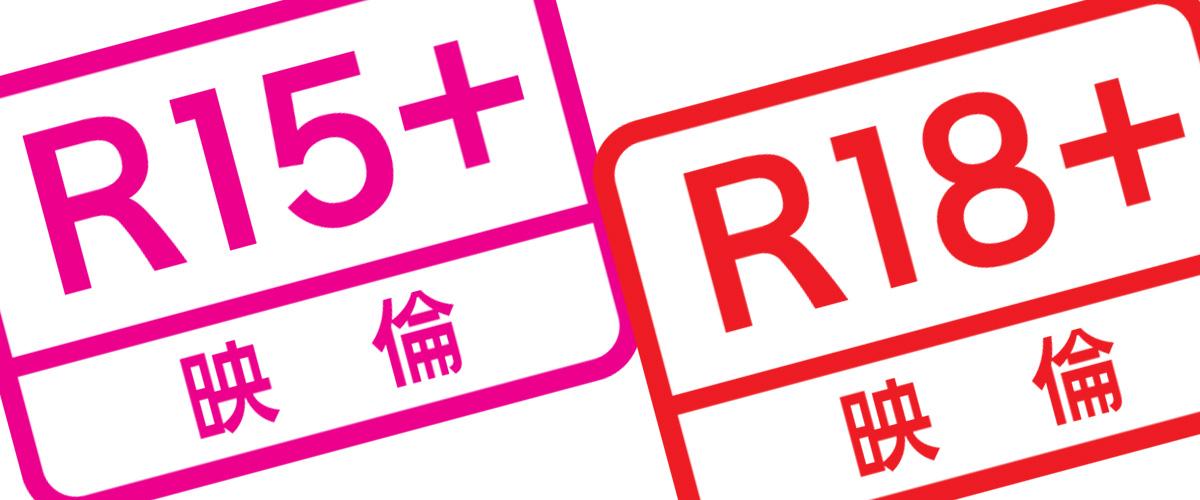 R15-R18