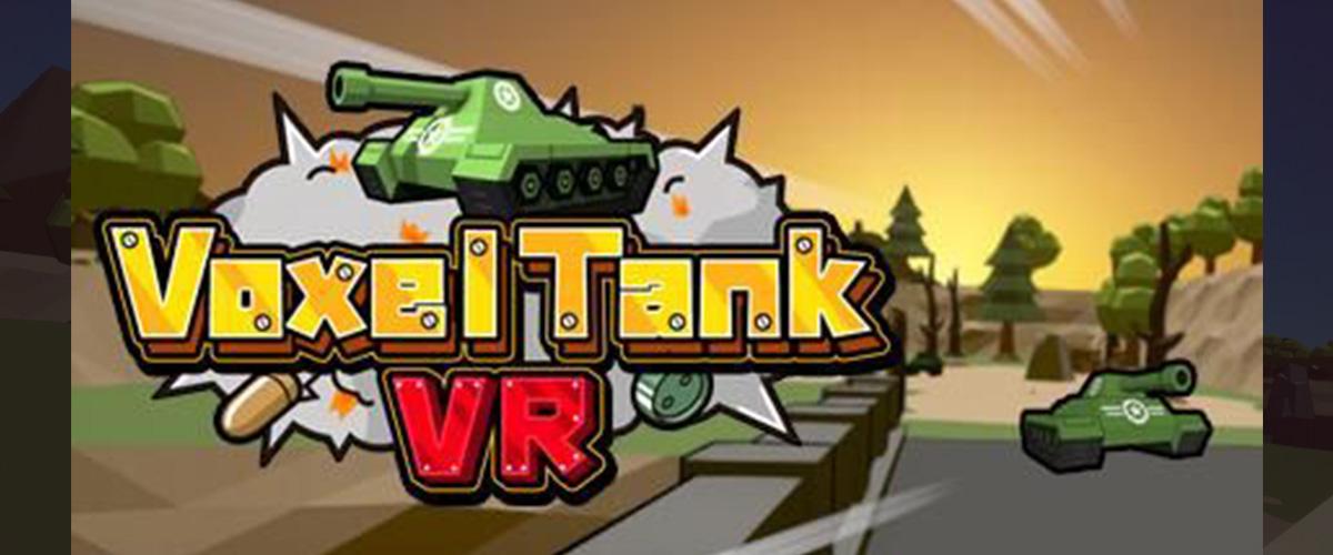 「ボクセルタンク」とはどういう意味?英語で「Voxel Tank」と記述するとの事。