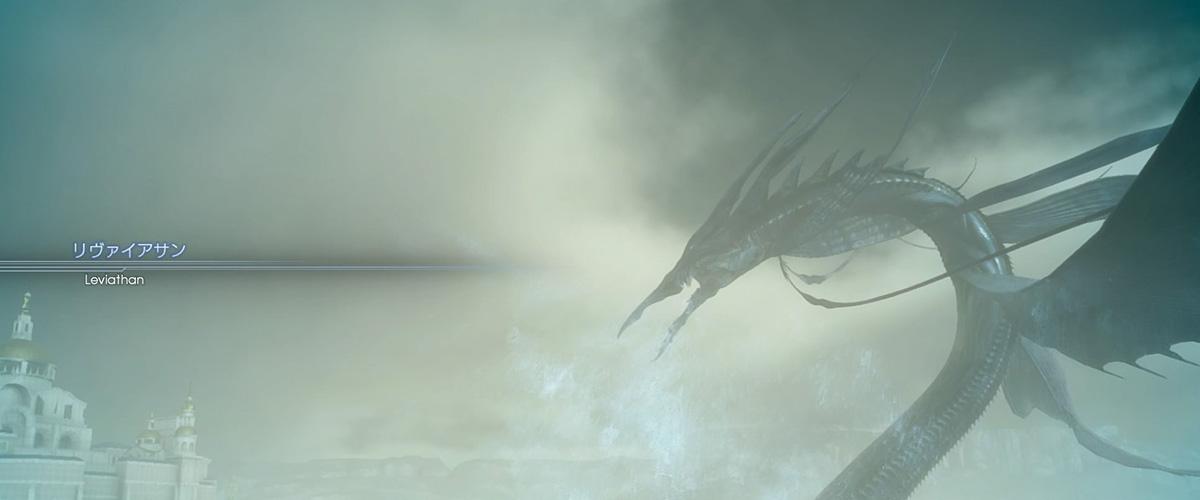 「リバイアサン」とはどういう意味?英語で「Leviathan」と記述するとの事。
