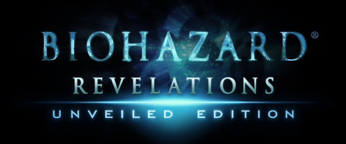 「バイオハザード リベレーションズUE」の「リベレーションズ」とはどういう意味?英語で「Revelations」と記述するとの事。