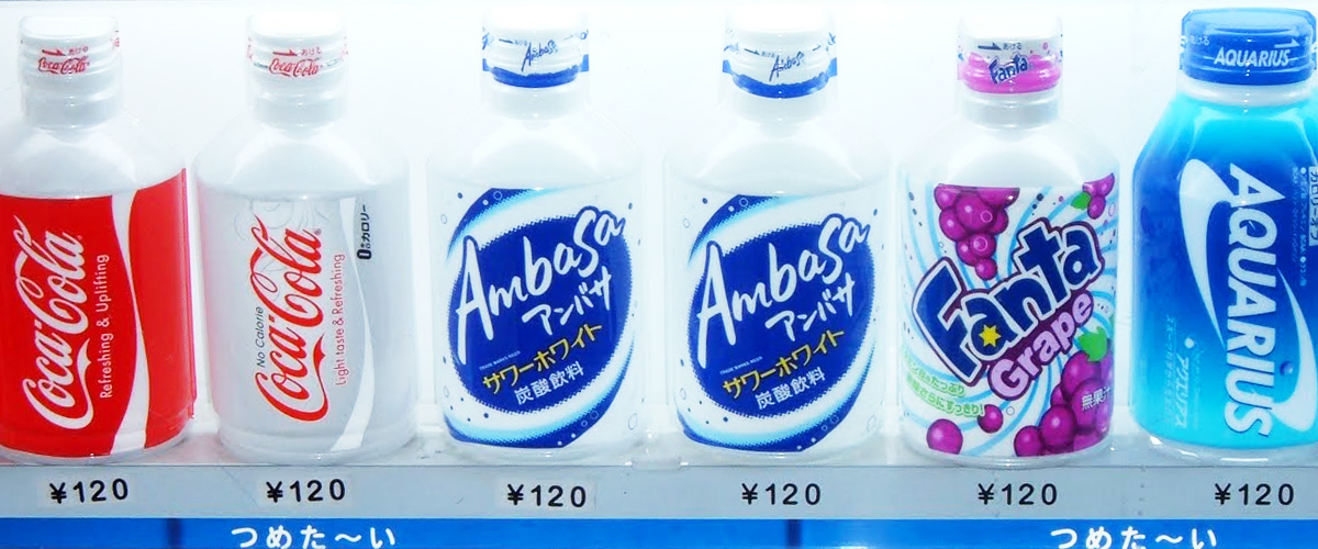 「アンバサ」とはどういう意味?アルファベットで「Ambasa」と記述する飲料との事。
