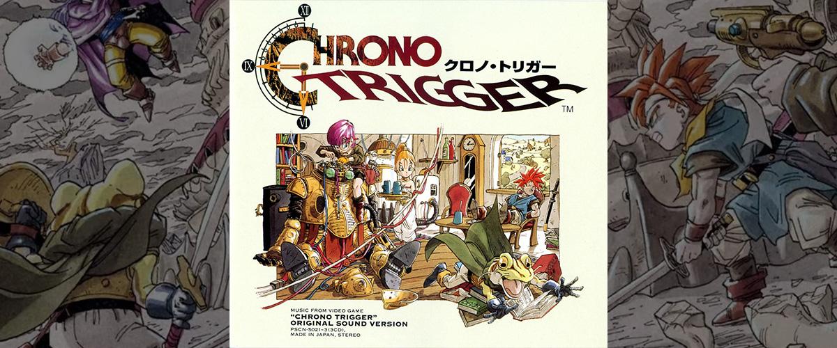 「クロノ・トリガー」とはどういう意味?英語で「Chrono Trigger」と記述するとの事。