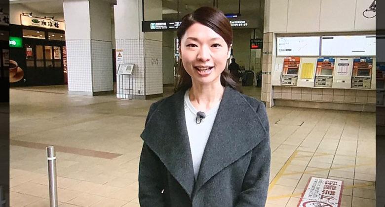 HiromiTerasawa