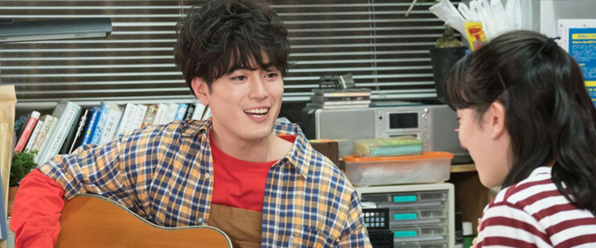 NHK朝の連続テレビ小説「半分、青い。」。主人公スズメの恋人リョウちゃんこと、森山涼次(もりやまりょうじ)役演じる、間宮祥太朗(まみやしょうたろう)さん。