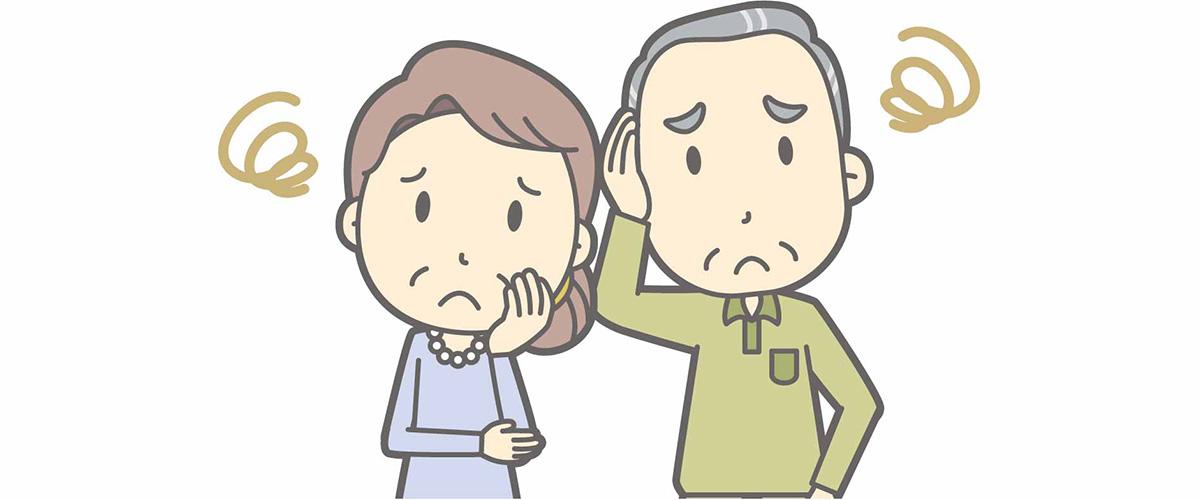 「夫源病」とはどういう病気?また何と読む?正解は「ふげんびょう」と読むとの事。