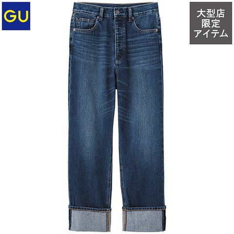 DadJeans