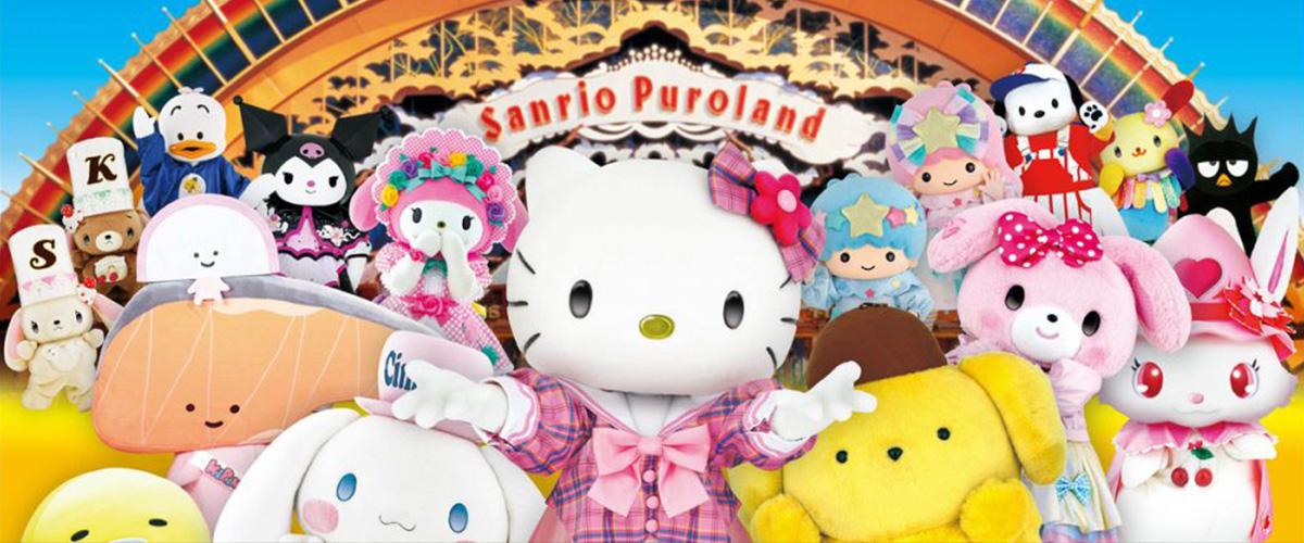 「サンリオピューロランド」の「ピューロ」とはどういう意味?スペイン語で「Puro」と記述するとの事。