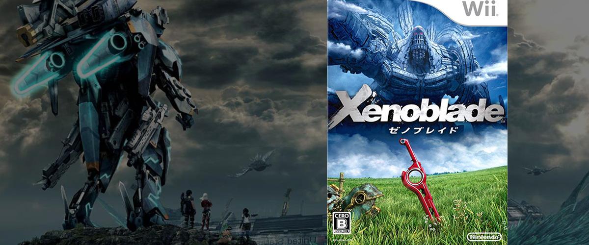 「ゼノブレイド」とはどういう意味?アルファベットで「Xenoblade」と記述するとの事。