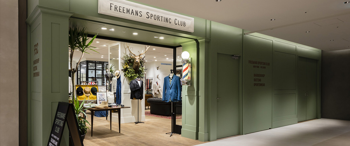 FREEMANS-SPORTING-CLUB