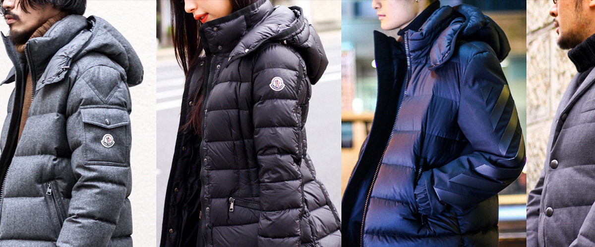 「Moncler」とは何と読む?またその意味は?正解は「モンクレール」と読むとの事。