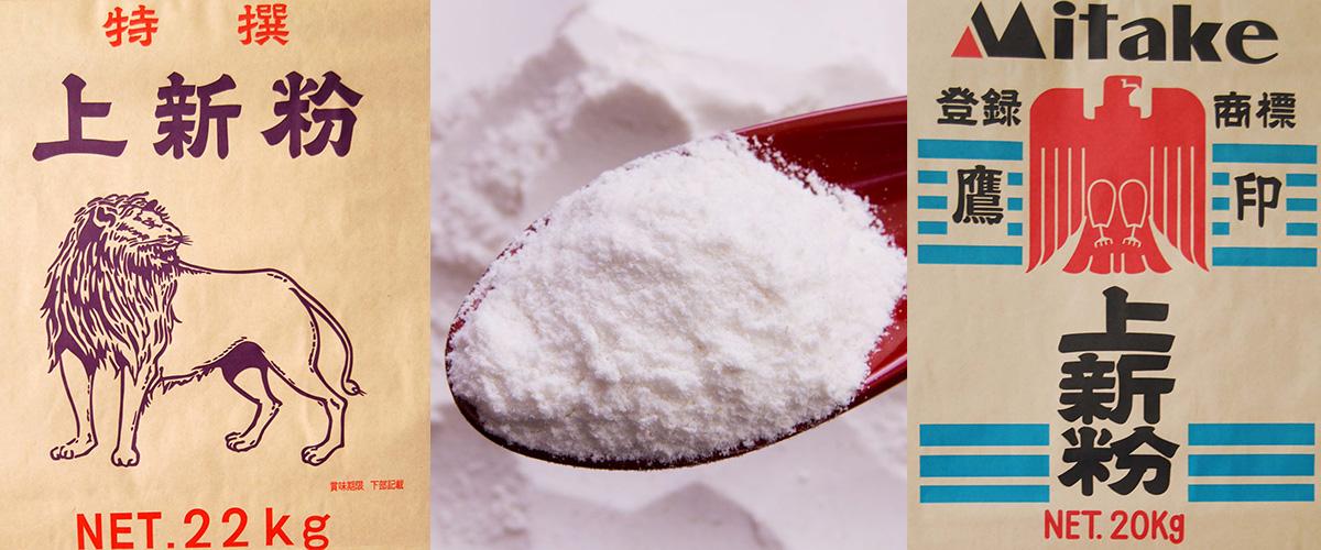 そもそも「上新粉(じょうしんこ)」とは何の粉?正解は「うるち米」から出来ているとの事。