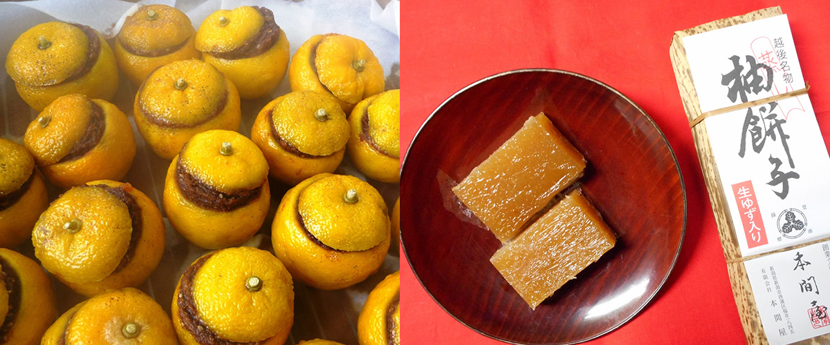「ゆべし」とはどういうもの?漢字で「柚餅子」と記述するとの事。