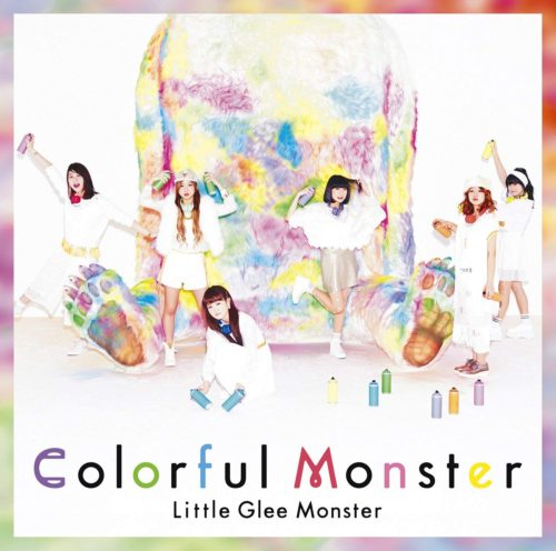 Little-Glee-Monster