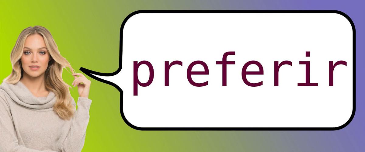 「PREFERIR」とは何と読む?またその意味は?正解は「プレフェリール」と読むとの事。