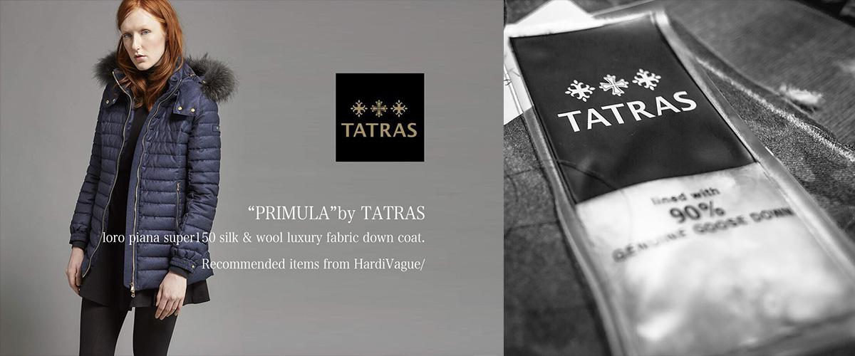 「TATRAS」とは何と読む?またその意味は?正解は「タトラス」と読むとの事。