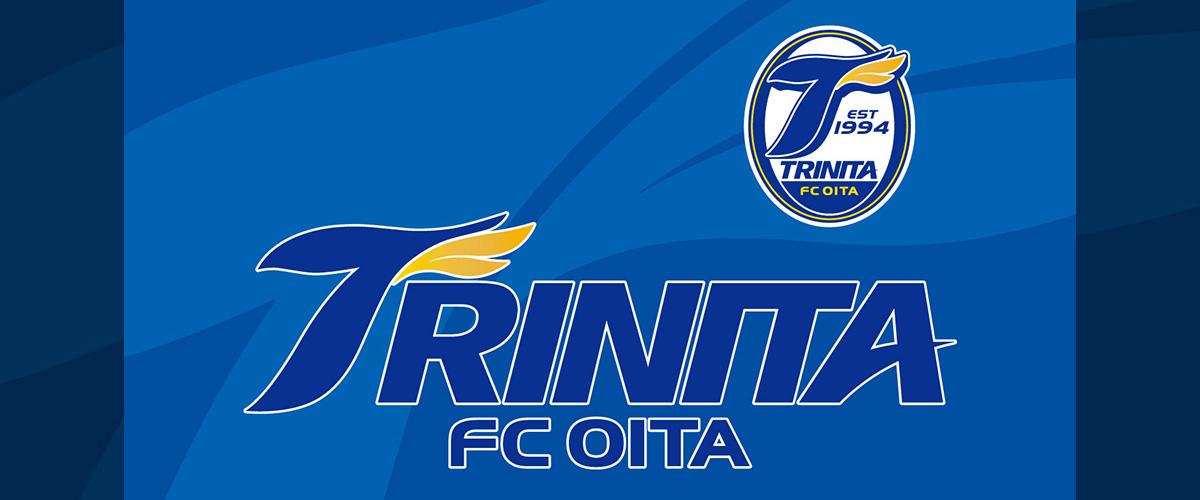 「大分トリニータ」の「トリニータ」とはどういう意味?アルファベットで「Trinita」と記述するとの事。
