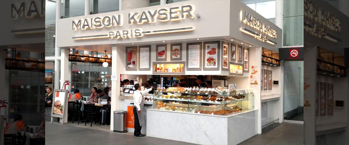 「メゾンカイザー」とはどういう意味?アルファベットで「MAISON KAYSER」と記述するとの事。