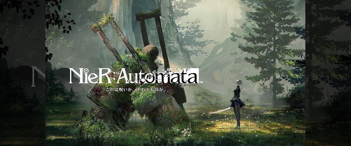 「ニーア オートマタ」とはどういう意味?英語で「NieR:Automata」と記述するとの事。