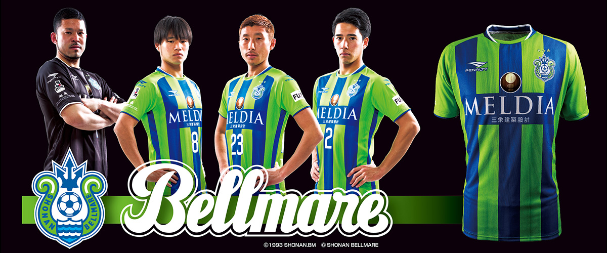 「湘南ベルマーレ」の「ベルマーレ」とはどういう意味?アルファベットで「Bellmare」と記述するとの事。