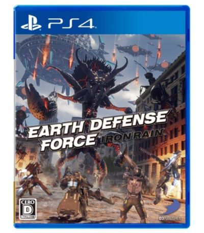 EARTH-DEFENSE-FORCE