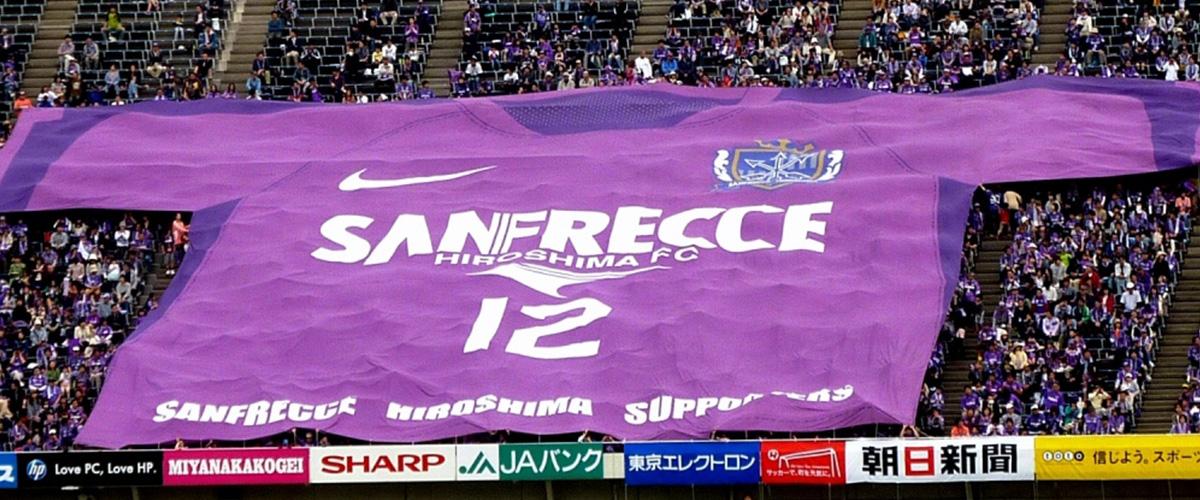 「サンフレッチェ広島」の「サンフレッチェ」とはどういう意味?アルファベットで「Sanfrecce」と記述するとの事。