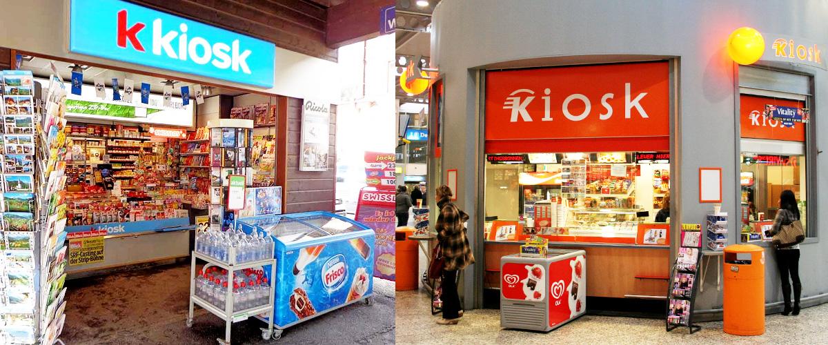 そもそも「キヨスク」とはどういう意味?英語で「Kiosk」と記述するとの事。