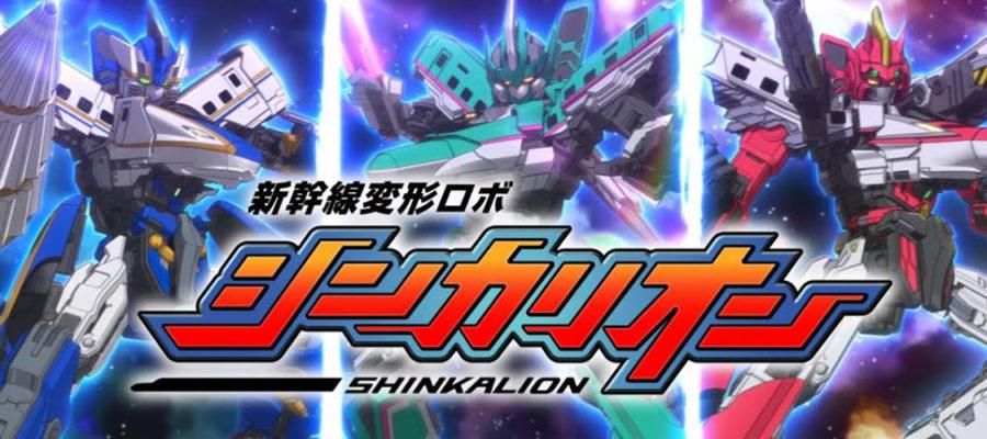 shinkalion