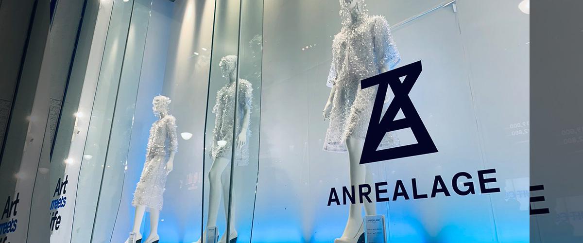 「アンリアレイジ」とはどういう意味?アルファベットで「ANREALAGE」と記述するとの事。