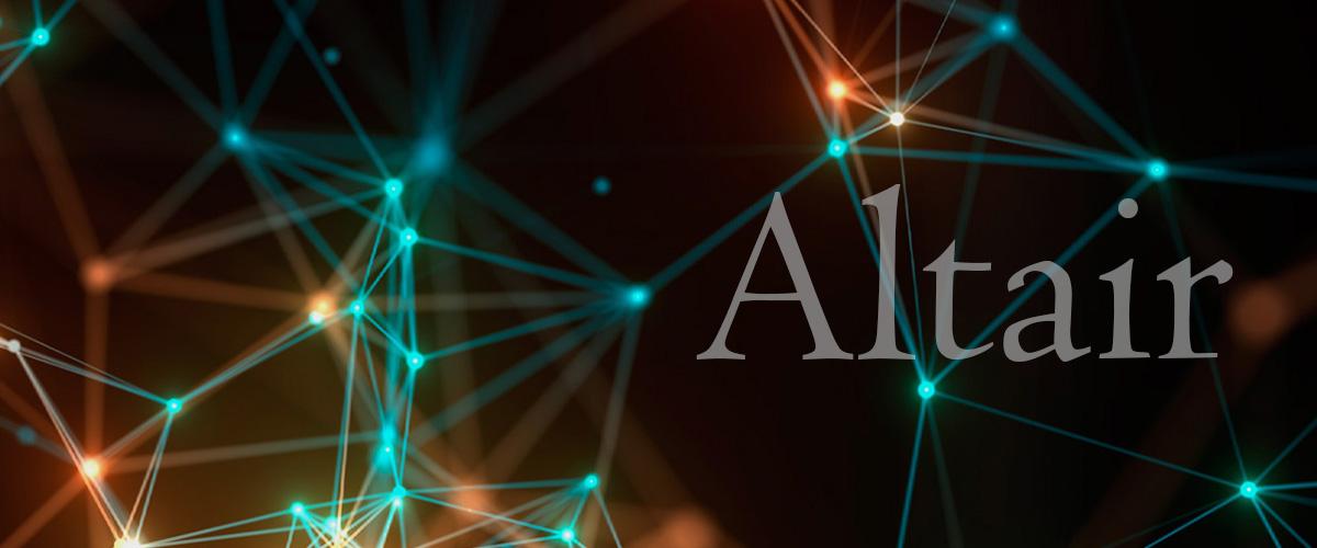 「将国のアルタイル」の「アルタイル」とはどういう意味?英語で「Altair」と記述するとの事。
