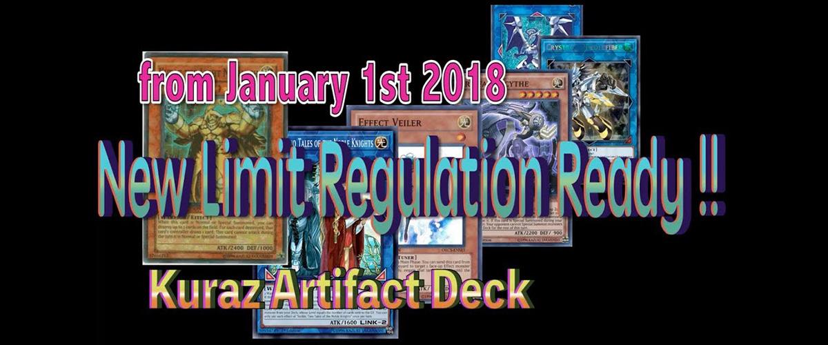 「リミットレギュレーション」とはどういう意味?英語で「limit regulation」と記述するとの事。
