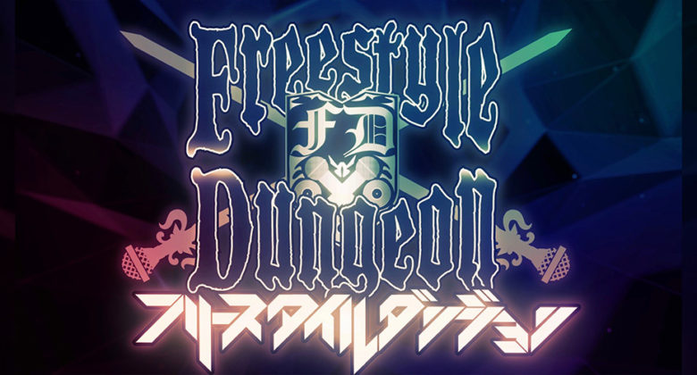 Freestyle-dungeon