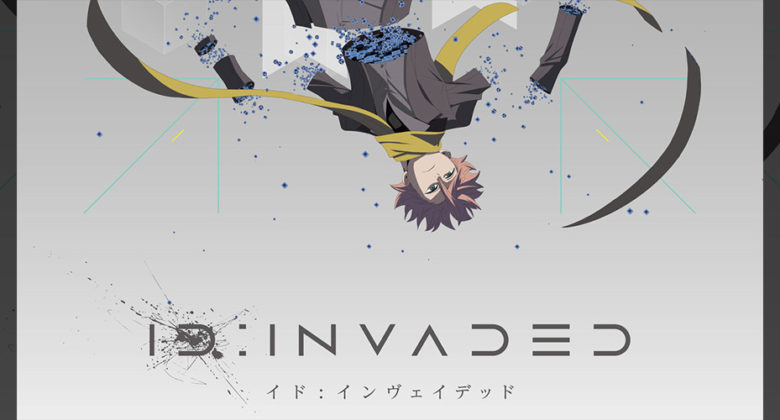 ID-INVADED