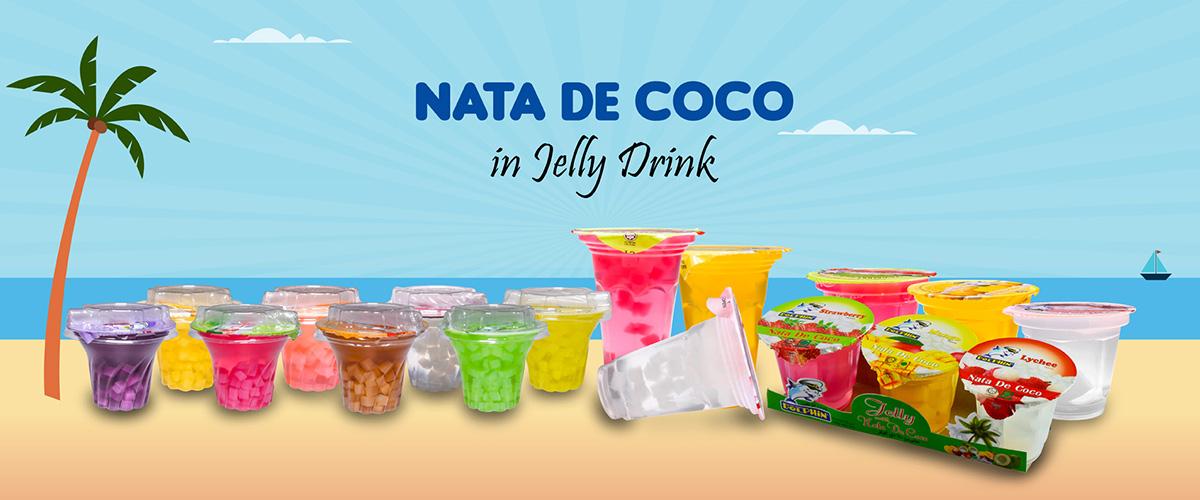 そもそも「ナタデココ」とはどういう意味?スペイン語で「nata de coco」と記述するとの事。