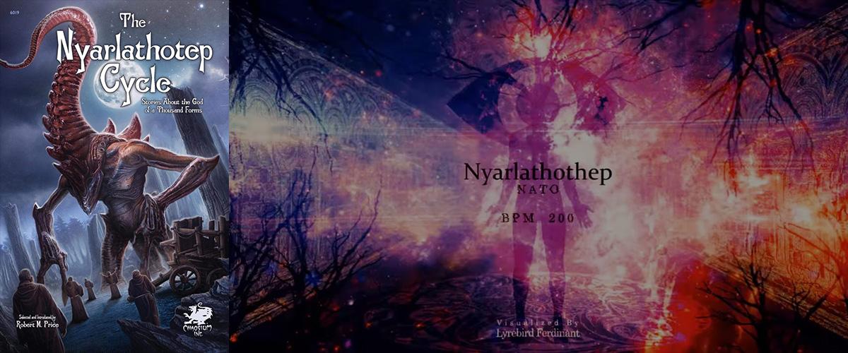 「ニャルラトホテプ」とはどういう意味?アルファベットで「Nyarlathotep」と記述するとの事。