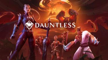 「ドーントレス」とはどういう意味?英語で「Dauntless」と記述するとの事。